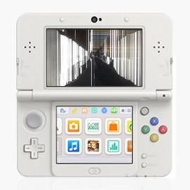 Réparations new 3DS